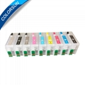Epson R2000/R3000  Refillable Cartridge