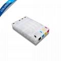 填充墨盒 HP970/971 2
