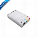 refillable cartrdige with ARC chip for hp 970/971 2