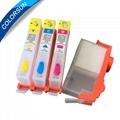 用于HP685 / HP670 / HP655的可再填充墨盒带芯片 2