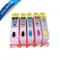 HP 564/364/178/920 Sponge refill