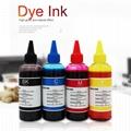 打印色彩鮮艷奪目的染料墨水 3