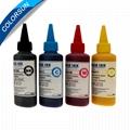适用于HP 940/950/970的颜料墨水 2