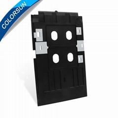 T50 PVC 卡托盤