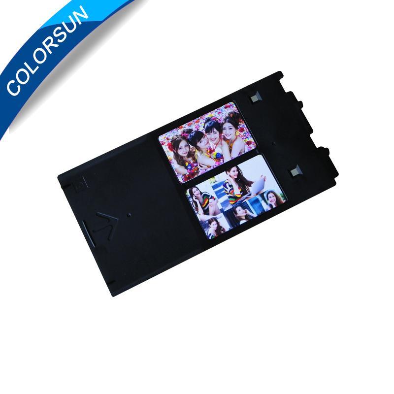 Canon PVC托盤 2
