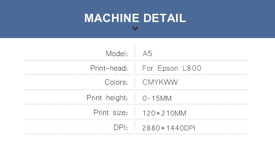 迷你uv手機殼打印機 8