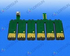 EPSON 带开关复位芯片