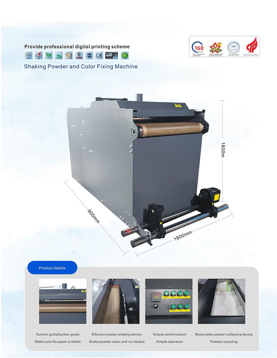 数码烫画打印机+抖粉机 11