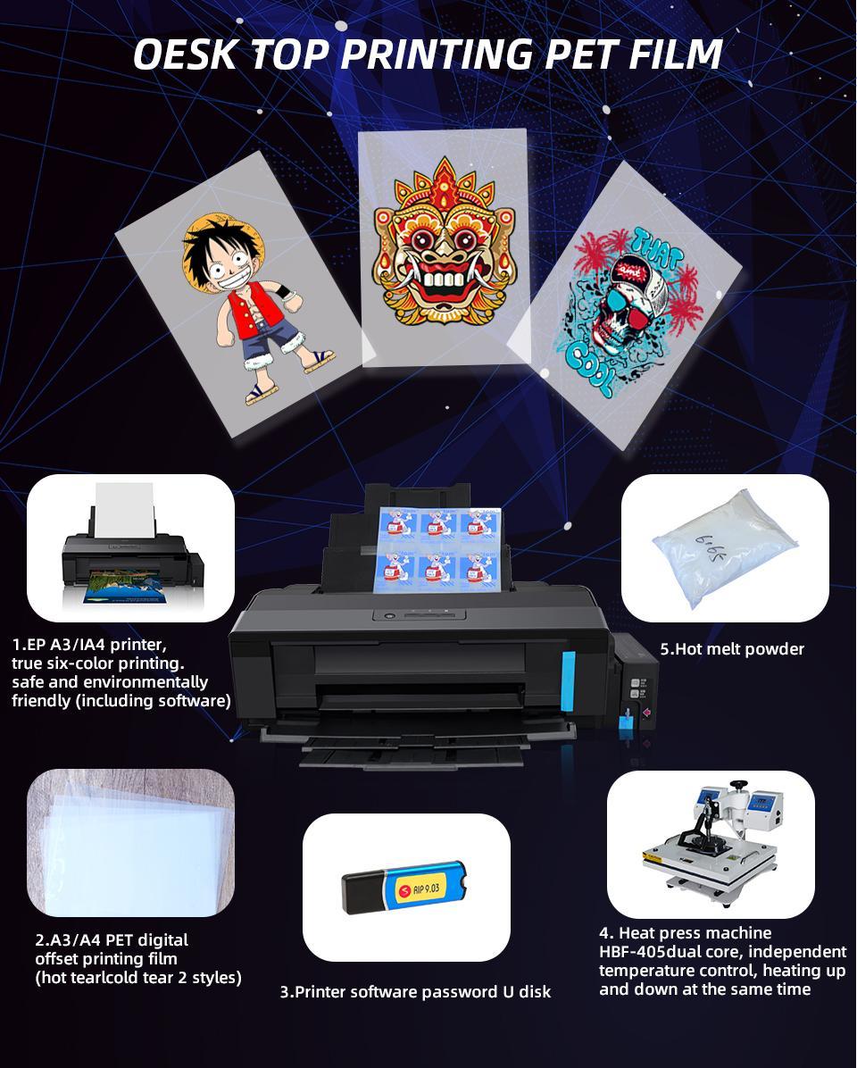 数码烫画打印机+抖粉机 13