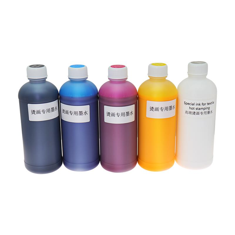 紡織顏料墨水 1