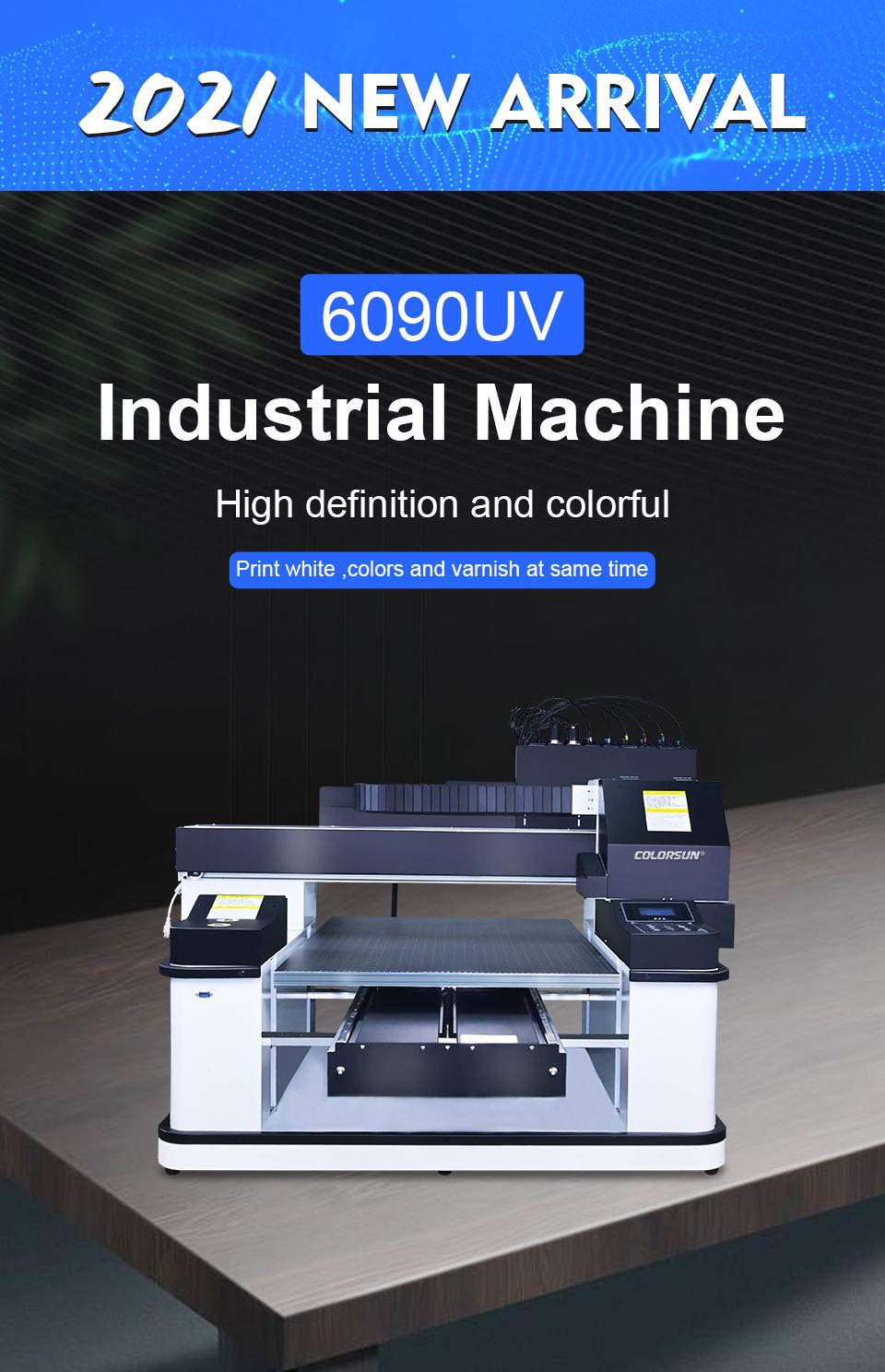 2021新款6090uv打印機 3