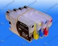 兄弟LC38/61/980大容量填充盒 2