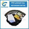 PVC 打印卡盘