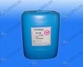 EPSON water dye ink