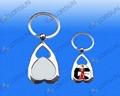 Key chain-square