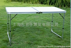 铝合金折叠桌铝桌长桌
