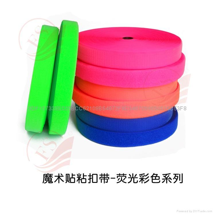 最熱銷售產品滌綸環保型 粘扣帶 1