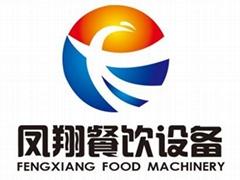 肇庆市凤翔餐饮设备有限公司