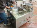 TM-600 Rice Washer  2