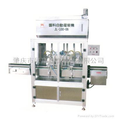 (JL-100-06) 酱料自动灌装机 1