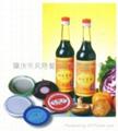 (JL-100-06) 酱料自动灌装机 2