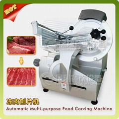 (FQP-300C) Automatic Multi-purpose Food Carving Machine