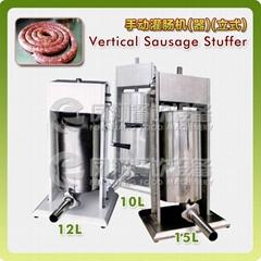 (SV-3/5/7/10/12) Vertical Sausage Stuffer