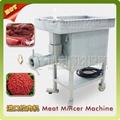 (FK-632) Meat Mincer Machine