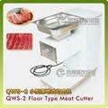 (QWS-2) Floor Type Meat Cutter