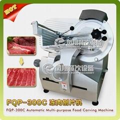 (FQP-300C) Automatic Multi-purpose Food Carving Machine & Video