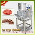 (FX-2000) 肉饼成型机
