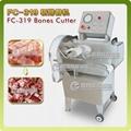 (FC-319) Bones Cutter