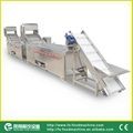 Blanching Cooling Production Line