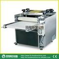 (GB-115) Fish Cutter High Speed Cutter