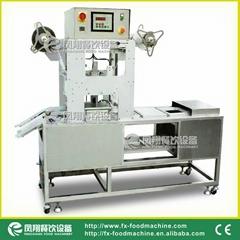 (FS-1600) Fast Food Sealing Machine