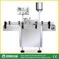 (NG-40) 自动浓料灌装机