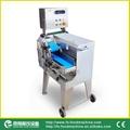 (FC-305D) Vegetable Cutting Machine