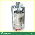 (FX-60) 姜汁姜渣机