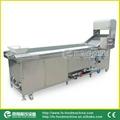 (PT-2000) Vegetable Blanching Machine