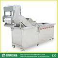 (WA-1000) 多功能洗菜