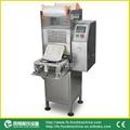 (FS-600) 立式自动快餐盒封口机 & 视频