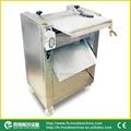 (GB-400) Fish Skin Peeler Machine  &