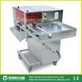 FGB-168 剖鱼片机