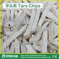 (FC-502) 自动切薯条机 & 视频