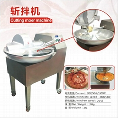 Automatic Electric Meat Vegetable Cutting mixing machine