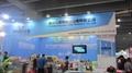 第二十三届广州酒店用品展览会
