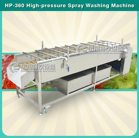 (HP-360) Fruit Washing and Drying Machine 1