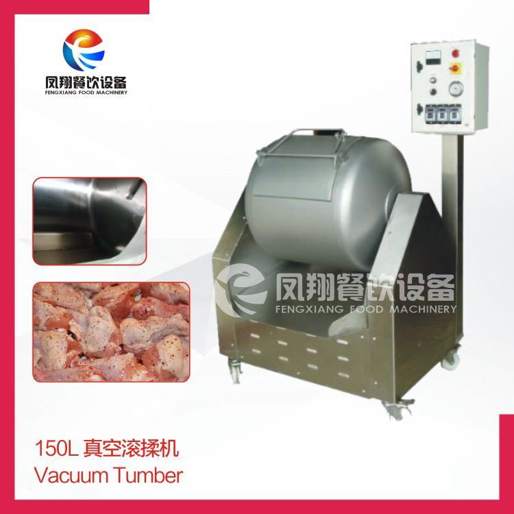 150L Vacuum tumber