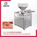 GS-30B 雙管式香腸灌腸機