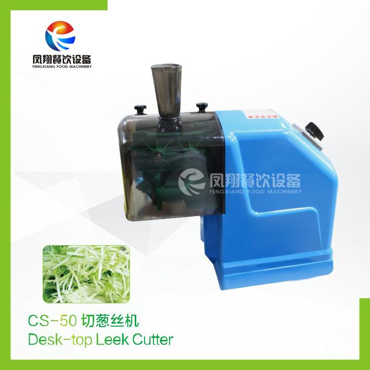 CS-50 Desk-top Leek Cutter